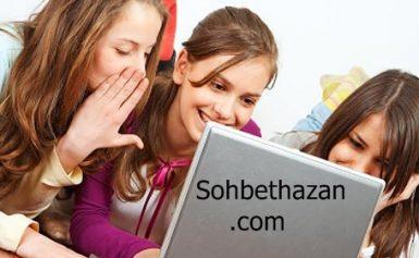 Sohbet -Kameralı görüntülü sohbet-Sohbethazan