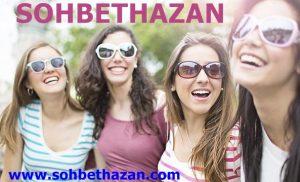 Yeni Nesil Arkadaşlık Sitesi | Tanışma ve Arkdaşlık | Ücretsiz Arkadaşlık sitesi