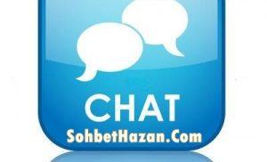 Chat Siteleri