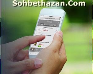 Mobil Chat Cıvıl Cıvıl