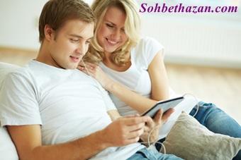 Mobil Sesli Sohbet Siteleri